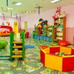 Обработка в детском саду